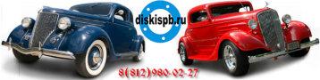 ДискиСПб - Автокрепеж